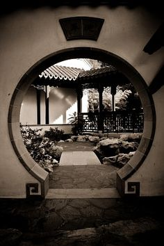 Chinese Garden, so peaceful