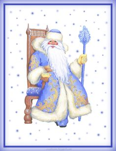 Christmas Russia. Santa Claus - Ded Moroz - Grandfather Frost.