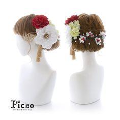 Gallery 345 . Order Made Works Original Hair Accessory for SEIJIN-SHIKI . ⭐️成人式髪飾り⭐️ . 落ち着きのあるレッド&パープルグラデの振袖に合わせて、ジュエリーピオニーをメインに豪華に可愛く仕上げました✨ バックのベリー&小花のアクセントと、耳元のゴールドタッセルで大人の雰囲気を演出しています . . . #Picco #オーダーメイド #髪飾り . #ダリア #ピオニー #タッセル #ジュエリー #成人式ヘア . デザイナー @mkmk1109 . . . . . #成人式 #成人式髪型 #振袖 #前撮り #卒業式 #卒業式ヘア #ヘアスタイル #袴ヘア #結婚式ヘア #和装ヘア #着物 #キモノ #プレ花嫁 #花嫁 #挙式 #ゴールド #披露宴 #ドレス #大人可愛い #marry #hairdo #kimo