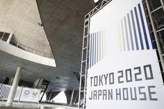 リオデジャネイロオリンピック・パラリンピック期間中に2020年東京大会や日本のPRを行う「ジャパンハウス」のオープニングセレモニーが4日に行われました。bit.ly/2aq8MRp #がんばれニッポン