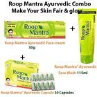 Roop Mantra Herbal CreamFace WashCapsule | FREE SHIPPING