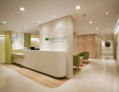 Robarts Interiors and Architecture – Deheng Clinic Robarts de interiores y arquitectura – Deheng Clinic Dental Reception, Hospital Reception, Office Reception Design, Medical Office Design, Pharmacy Design, Healthcare Design, Clinic Interior Design, Clinic Design, Commercial Design