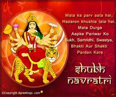 Dgreetings - Navratri Cards