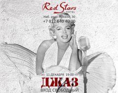#jazz #spb #бесплатно #redstarshotel