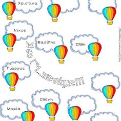 Classroom Organisation, Classroom Decor, Preschool Worksheets, Preschool Activities, Air Balloon, Balloons, School Projects, Projects To Try, Summer Bulletin Boards