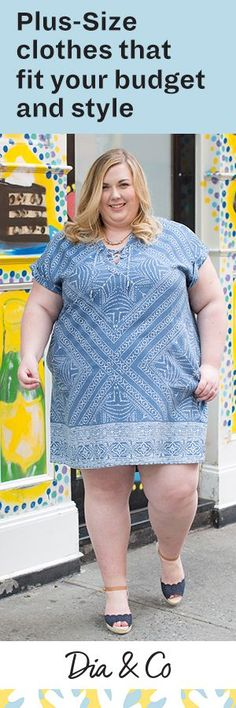 Join a community of fashionable women who wear sizes 14+