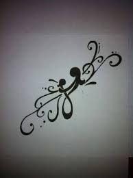 Resultado de imagem para desenho+mae+e+filha+tattoo