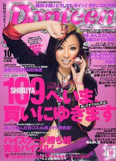 japanese magazine covers