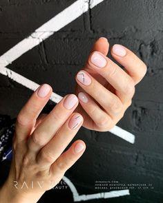 30 ideas which nail polish to choose - My Nails Gel Manicure Nails, Nude Nails, Black Nails, Stiletto Nails, Mens Nails, Short Gel Nails, Modern Nails, Striped Nails, Minimalist Nails