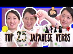 Learn the Top 25 Must-Know Japanese Verbs! - YouTube