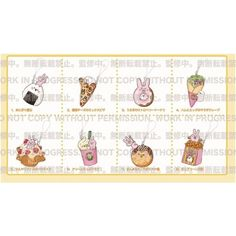 Kanahei's Small Animals Snack Mascot BOX (SET OF 8 PIECES)
