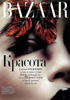 #BazaarMagazine