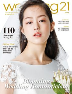 [월간웨딩21] 아뜰리에로리에 함께한 6월호를 기대하세요! Star Choice, Romanticism, Luxury Wedding, Wedding Makeup, Wedding Hairstyles, Bloom, Portrait, Wedding Dresses, Face