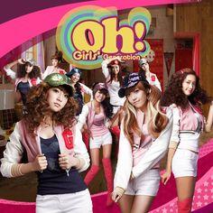 girls generation album cover | ... Album & Single Cover's: Girls' Generation - Oh! (FanMade Album Cover