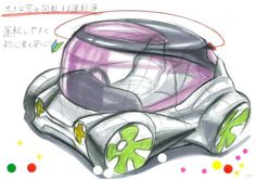 Ms. Kuga's design for the final round of the Ultimate Car Design Battle 2016. She recieves the Tsunagu Award at this event! You will see the event report on our website: http://cardesignacademy.com/magazine/cardesignbattle2016.html #sketch #automotive #automotivedesign #instadaily #carstagram #instacars #cars #cargram #drawing #carsketch #copic #instadesign #car #productdesign #transportation #cardesigncommunity #carbodydesign #Nissan #Italdesign #ford #toyota #daihatsu #carstyling
