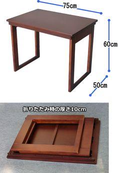 和風折りたたみテーブル,和風家具,テーブル,折りたたみテーブル,デスク,机【送料無料】