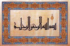 Islamic Art Calligraphy, Caligraphy, Turkish Art, Scroll Saw, Love Art, Persian, Islamic Designs, Allah, Notes