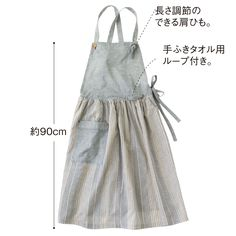 はまぐり堂のスタッフと作った エプロン(ワンピースタイプ) Fashion Sewing, Diy Fashion, Handmade Clothes, Diy Clothes, Cafe Apron, Japanese Apron, Japanese Sewing Patterns, Make Your Own Clothes, Sewing Aprons