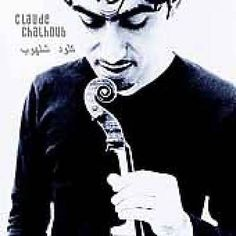 Gnossienne - Claude Chalhoub