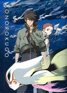 Ao no 6-gou (Blue Submarine No. 6) VOSTFR/VF BLURAY Animes-Mangas-DDL    https://animes-mangas-ddl.net/ao-no-6-gou-blue-submarine-no-6-vostfrvf-bluray/