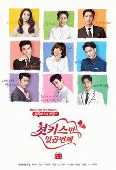 24 Best Drama Co Images In 2018 Korean Dramas Drama