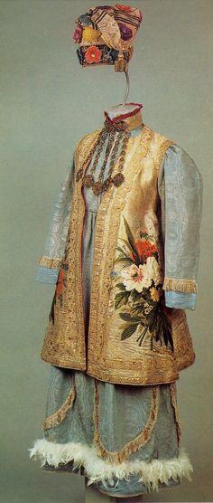 FolkCostume: Traditional Costume of Tatarstan