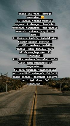 Pray Quotes, Quran Quotes Inspirational, Study Quotes, Text Quotes, Mood Quotes, Spiritual Quotes, Muslim Words, Muslim Quotes, Islamic Quotes
