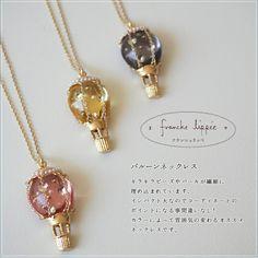 Pin by kinako on franche lippee Resin Jewelry, Diy Jewelry, Beaded Jewelry, Jewelery, Jewelry Making, Handmade Accessories, Jewelry Accessories, Kawaii Jewelry, Gem Diamonds
