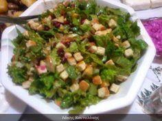 Συνταγές! Λάκης Κουταλάκης: Πράσινη σαλάτα με γλυκόξινη σως