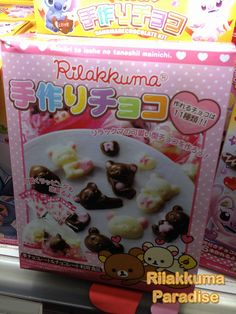 Rilakkuma Handmade Chocolate Kit #sanx #rilakkuma #candy #kawaii #cute #chocolate
