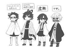 Anime Angel, Anime Demon, Manga Anime, Otaku Anime, Kawaii Anime, Chibi, Slayer Meme, Mundo Comic, Funny Anime Pics