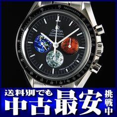 オメガ『スピードマスター フロムザムーントゥマーズ』3577-50 メンズ SS/SS 手巻き 3ヶ月保証【高画質】【中古】b03w/02m/h06 AB【楽天市場】