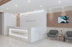 DESIGN HOTEL LOBBY INTERIOR on Behance Doctors Office Decor, Dental Office Decor, Medical Office Design, Pharmacy Design, Healthcare Design, Lobby Interior, Clinic Interior Design, Clinic Design, Design Hotel