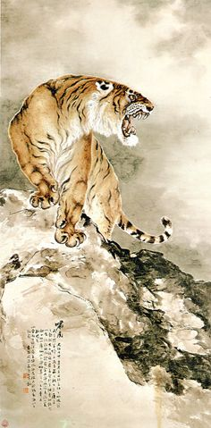 (China) Tiger on tbe rock by Gao Qifeng Japanese Artwork, Japanese Tattoo Art, Asian Tigers, Japanese Tiger, Tiger Painting, Painting Art, Paintings, Art Chinois, Art Asiatique