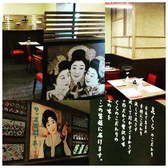 Vienes esta noche a conocer el nuevo #hanakura? Reservas 914454691 o hanakura.madrid@gmail.com