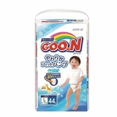 Buy GOO.N JV Pants L44 Boys x 3 packs online at Lazada Singapore. Discount prices and promotional sale on all Special Promotion. Free Shipping.