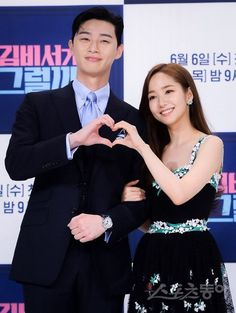 Park Seo-joon and Park Min-young Deny That They Are in a Relationship @ HanCinema :: The Korean Movie and Drama Database Korean Actresses, Korean Actors, Actors & Actresses, Park Min Young, Drama Korea, Korean Drama, Han Kang, Lee Minh Ho, Park Seo Joon