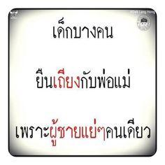 http://twit.xn--12cb2dpe0cdf1b5a3a0dica6ume.com/วิธีรักษาโรคตาขี้เกียจ.html