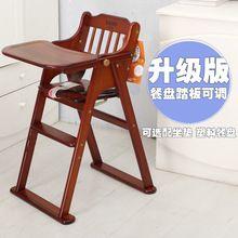 Madera maciza pequeño portátil plegable silla alta de bebé de múltiples funciones del bebé de comedor silla de comedor(China (Mainland))