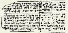 Hurrian Songs