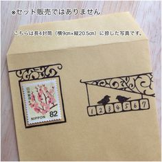 古い看板の切手枠