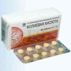 """Витамин B9 (фолиевая кислота) обладает удивительными полезными свойствами, некоторые ученые называют его """"Витамин Хорошего Настроения"""". Именно фолиевая кислота необходима для выработки гормонов """"Счаст..."""