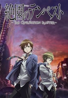 7 Anime like Zetsuen no Tempest