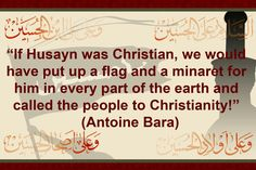 What they said about imam hussien (A.S)