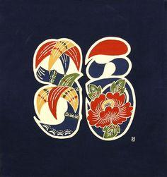 """福の字文 / Fuzhou (?), furoshiki design by Serizawa Keisuke.  [Trans. by Google:  - Wrap the mind, tools of this country. """"Wind"""" of Serizawa - ...wrapping of Japanese culture that are there from the Nara period. Furoshiki came to be used from the Edo period. Gift as it is to have your opponent is impolite to Japanese aesthetics . what if you change the form of wrap, how to wrap a good thing if Caere [?]. Japanese wisdom it has been brought up is. In recent times, can also be used eco- ."""