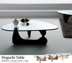 Noguchi triangle coffee table replica small spaces for Couchtisch replica
