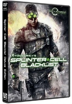 Tom Clancy's Splinter Cell: Blacklist (2013/MULTi2/Repack by R.G. Mechanics) free download full game!!! http://www.pluscrack.com/action/tom-clancys-splinter-cell.html