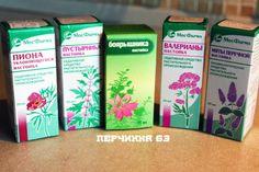 Чем лечить нервные расстройства и бессонницу - Perchinka63