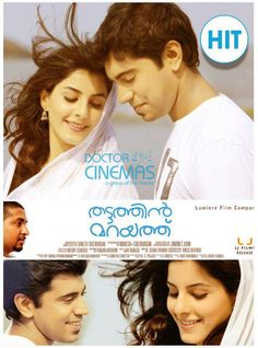 Dili Kunnamkulam was tagged in Nivin Pauly - Actor [Official]'s photo.