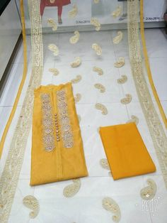 Lovely Punjabi Yellow Salwar Suit | Sahiba Collection